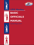 sm_Basic Officials Manual